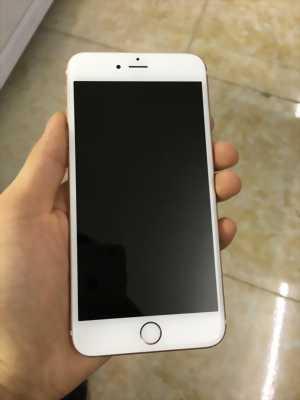 iPhone 6 32gb gold chính hãng vn zin đẹp