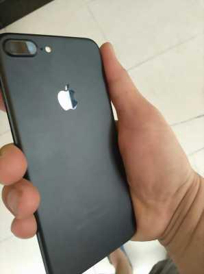 Iphone 7 128 GB vàng quốc tế giao lưu