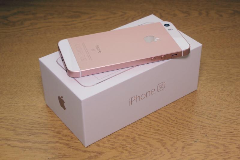 Iphone SE 16gb unlock như Quốc tế