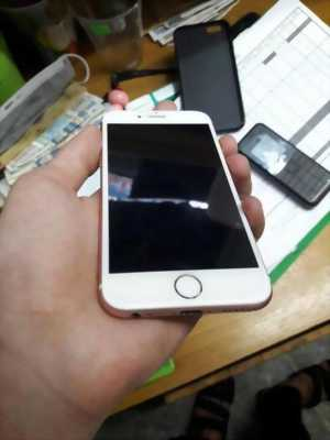 IPHONE 6s 16Gb RoseGold hàng FPT