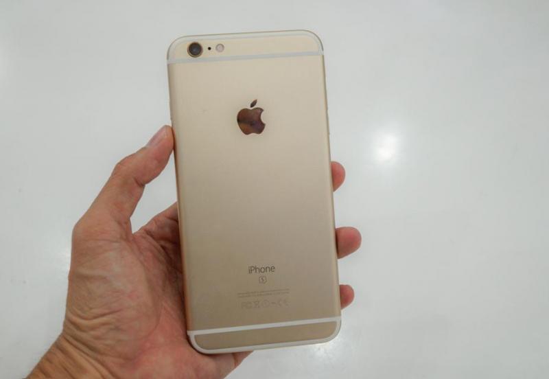 Iphone 6S Vàng