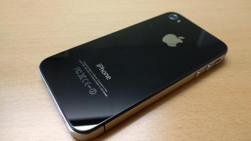 Apple Iphone 4S đen bóng nguyên zin qt 32gb
