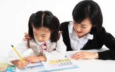 Nhận dạy kèm tại nhà