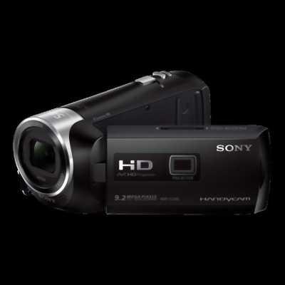 Máy quay phim Sony Handycam HDR-PJ240E
