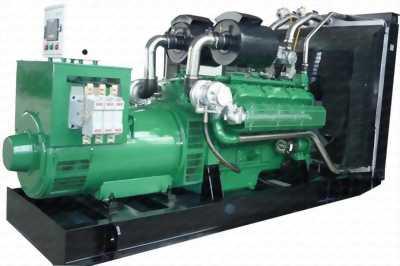 Máy phát điện biogas cho trạng trại heo