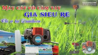 Giới thiệu chức năng máy cắt cỏ cầm tay và cách sử dụng