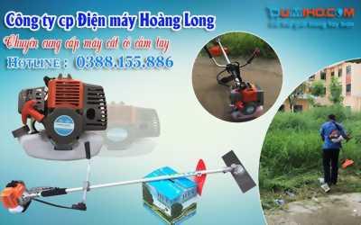 Hoàng long chuyên cung cấp máy cắt cỏ cho dự án