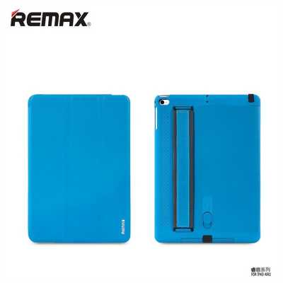 BAO DA REMAX WISE MAN IPAD MINI 3 For men