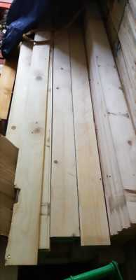 buôn gỗ lamri