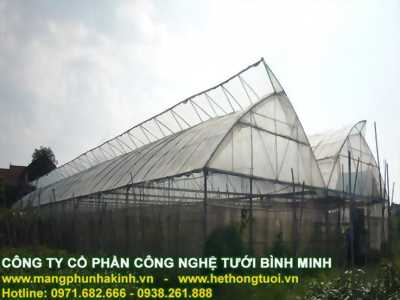 Vật tư nhà lưới, giá lưới làm nhà lưới, báo giá lưới chắn côn trùng nông nghiệp, lưới chắn côn trùng giá rẻ
