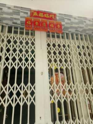 Nhà 964/ lò gốm, p8, q6. Dt: 3,5x6. 1 lầu đúc thật