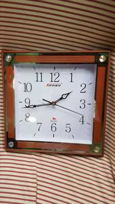 Đồng hồ treo tường Forward Vuông