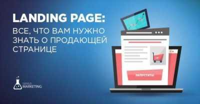 Landing page bán hàng chuyên sâu tăng doanh thu