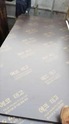 Cốp pha phủ phim chống thấm thanh lý giá rẻ