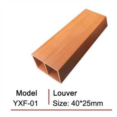 Gỗ nhựa Composite lam gỗ nhựa composite Bình Định- Cty Gia Bảo nhà phân phối thi công gỗ nhựa composite lam gỗ nhựa conposite