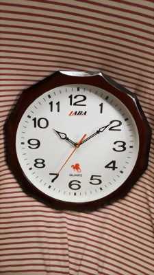 Đồng hồ treo tường Laba tròn, new 100%