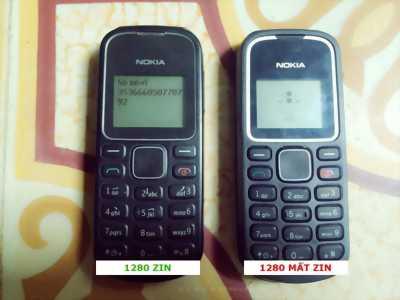 Nokia e50 zin imei