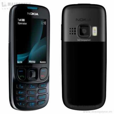 Nokia 6303i khakigold