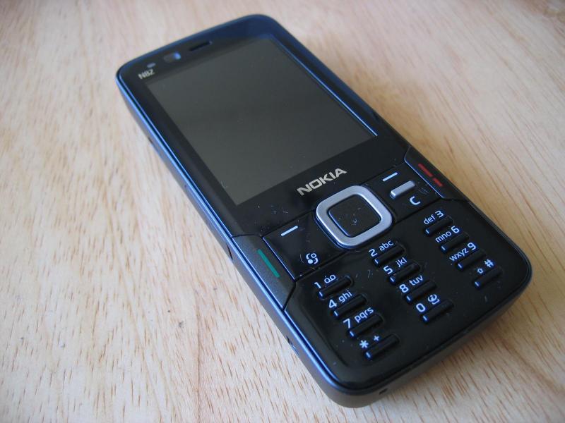 Nokia N82 và Nokia N81 chính hãng giá rẻ nhất