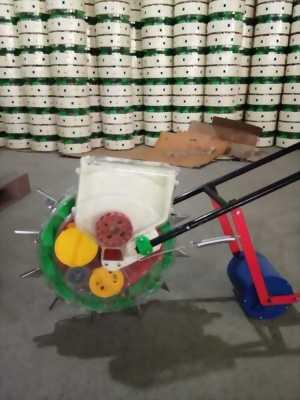máy trỉa đậu phộng giá rẻ chất lượng
