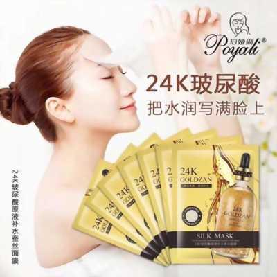 Combo 2 miếng mặt nạ lụa 24k Goldzan chính hãng cho khách muốn dùng thử 10k