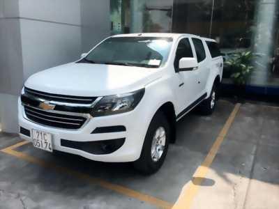 Chevrolet Colorado 2.5 LT Pickup 2017 Nhập khẩu chính hãng
