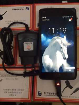 Sạc nhập Hàn Quốc 1.8A có đèn báo chạm