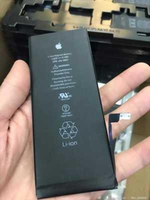 Cần bán Pin iPhone 5