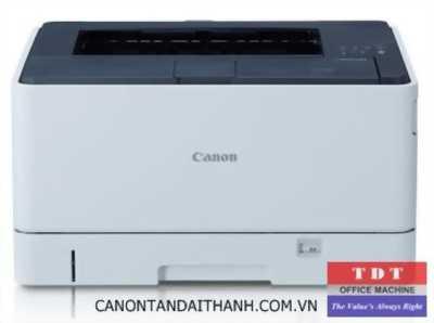 Máy in laser đen trắng khổ A3 Canon LBP8100N