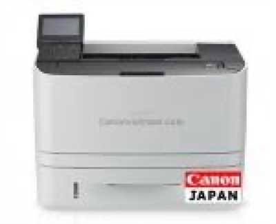 Máy in laser Canon LBP 253X trắng đen khổ A4