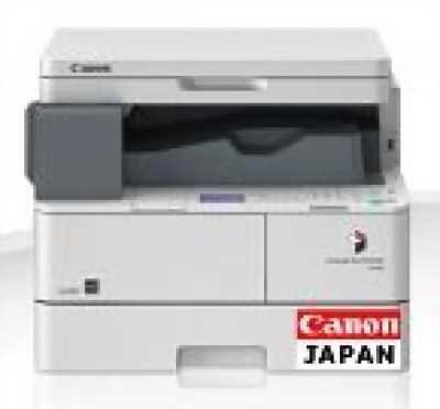Chiếc máy photocopy canon ir143555