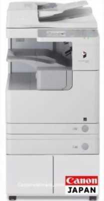 Chiếc máy photocopy canon 2525W