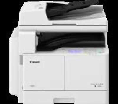 Chiếc máy photocopy Canon IR 2006 (Canon IR 2006)