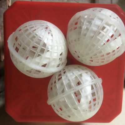 Bio ball, quả cầu vi sinh lơ lửng