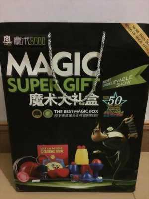 Dụng cụ ảo thuật giá rẻ