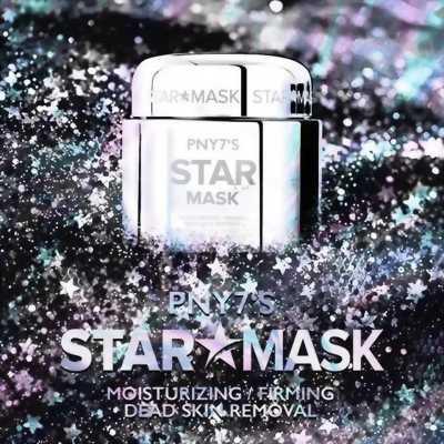 Mặt nạ Hàn Quốc Star Mask
