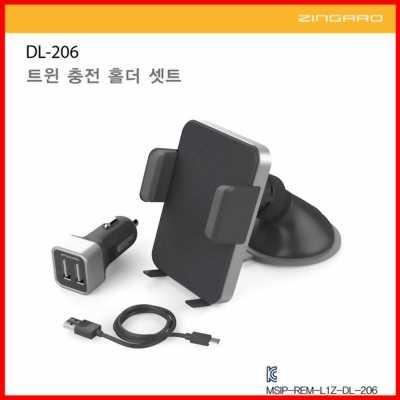 Bộ giá để kèm chân sạc đôi Android Zingalo DL-206