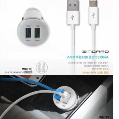 Sạc điện thoại 2 ổ cáp Micro USB trên ô tô DL-506