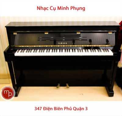 Đàn Piano Điện Yamaha DUP-1B