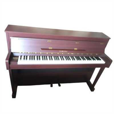 Đàn Piano Điện Yamaha DUP-5