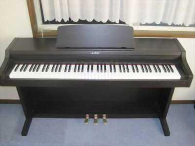Pinano đại dương cầm kawai giá rẻ  chính hãng