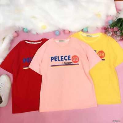 Lấy sỉ áo phông tại Điện Biên, Sỉ từ 10c, giá 2-3x