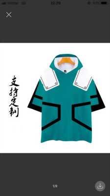 Quần áo hàn quốc xuất khẩu mẫu hót dùng được 2019-