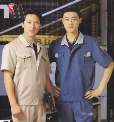 đồng phục công nhân giá tốt nhất hành tinh