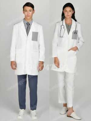 Địa chỉ may đồng phục bác sĩ thời trang, chất lượng đảm bảo, giá cả hợp lý