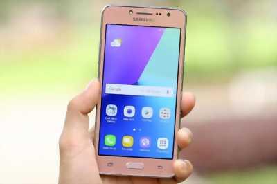 Samsung Galaxy J3 Vàng hồng tại Trà Cú