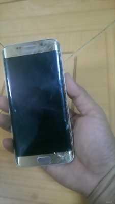 Samsung Galaxy S6 Canada (SM-G920W8)