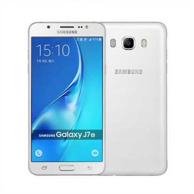 Samsung Galaxy J7+2016