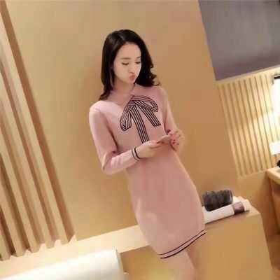 Shop chuyên váy len Quảng Châu