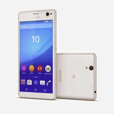 Sony Xperia C4/Dual sim 16 GB trắng